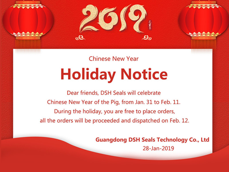 DSH-Rubber O Ring Suppliers-holiday Notice